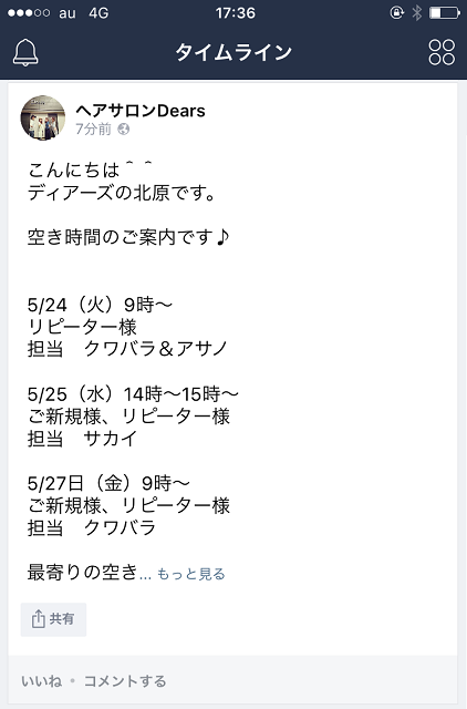 2016-05-20 17.36.11